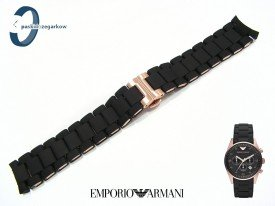 Bransoleta Armani AR5905