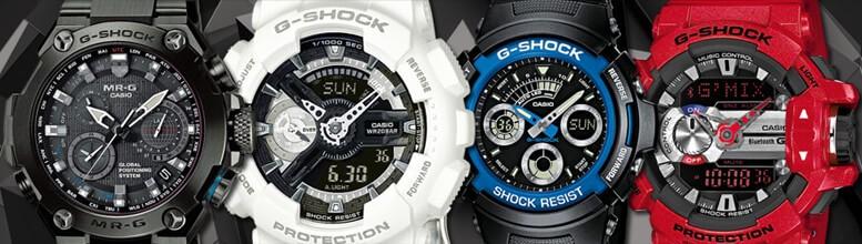 Szukasz nowego G-Shocka ?